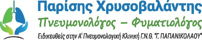Παρίσης Χρυσοβαλάντης, Πνευμονολόγος-Φυματιολόγος, Θεσσαλονίκη