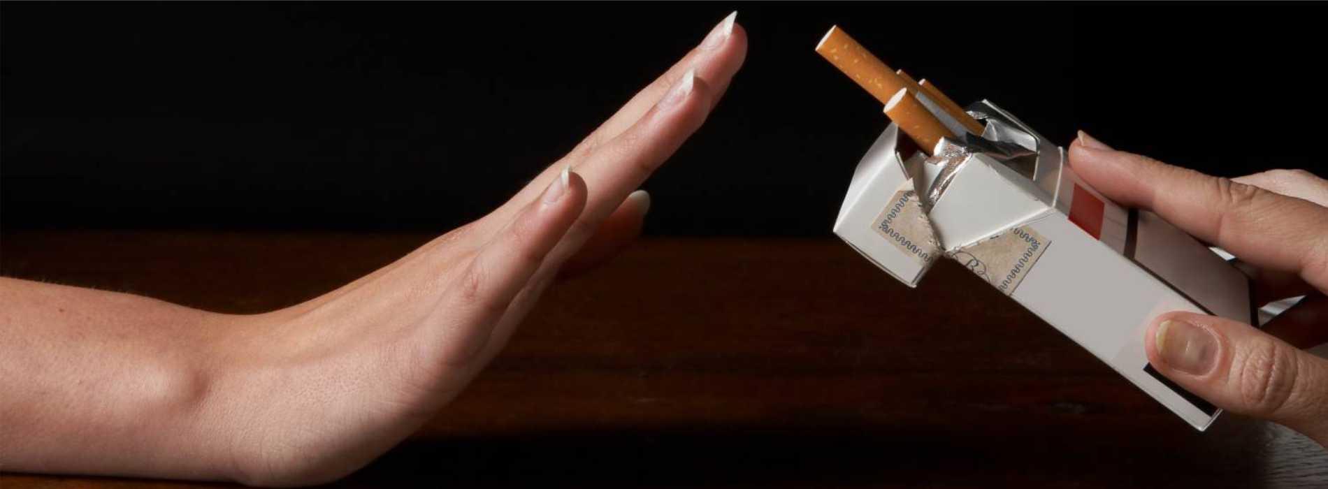 Διακοπή καπνίσματος-Παρίσης-Θεσσαλονίκη